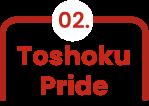 Toshoku Pride